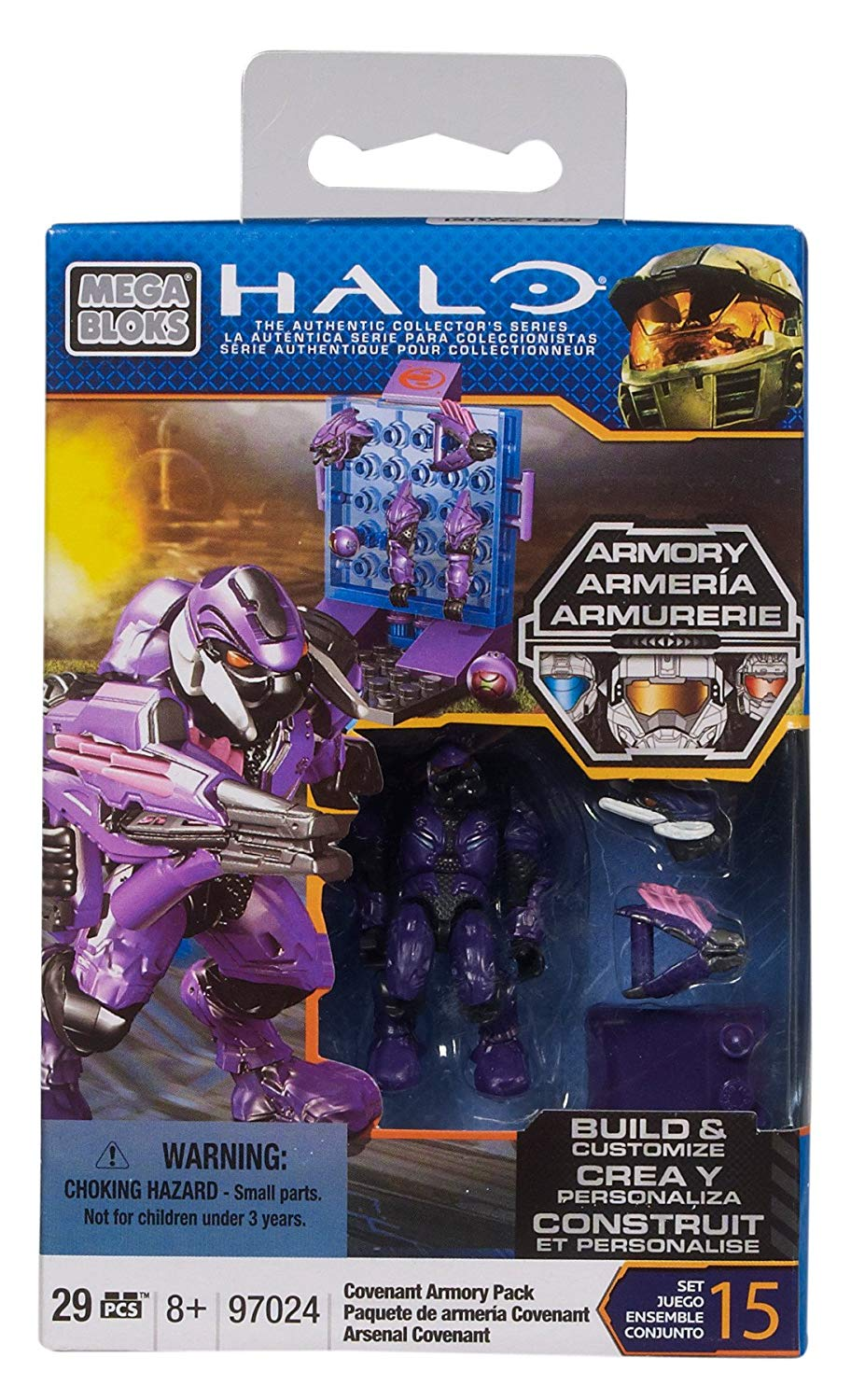 Halo Mega Bloks Covenant Armory Pack officially licensed Halo Mega Bloks product at B.A. Toys.