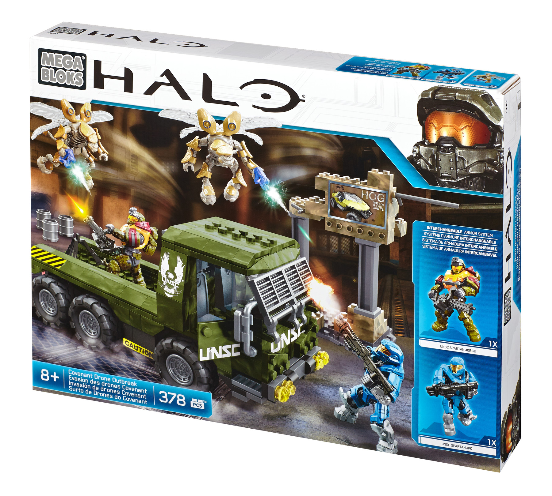 2015 Halo Mega Bloks <b>Covenant Drone [Attack] Outbreak</b>
