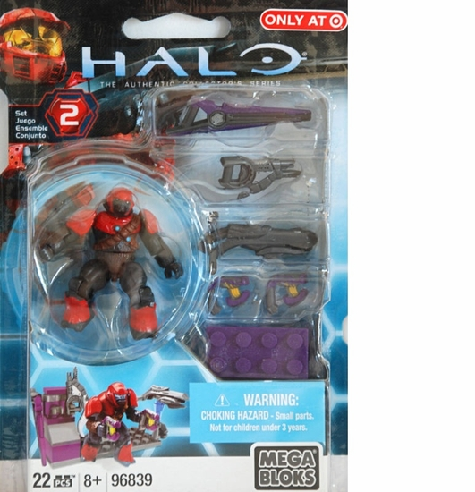 Halo Mega Bloks Halo Covenant Weapons Pack Brute Stalker Weapons Pack officially licensed Halo Mega Bloks product at B.A. Toys.