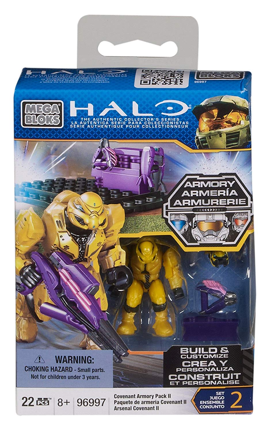 Halo Mega Bloks Covenant Armory Pack II officially licensed Halo Mega Bloks product at B.A. Toys.