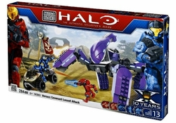 Halo Mega Bloks Exclusive Versus: Covenant Locust Attack officially licensed Halo Mega Bloks Exclusive product at B.A. Toys.