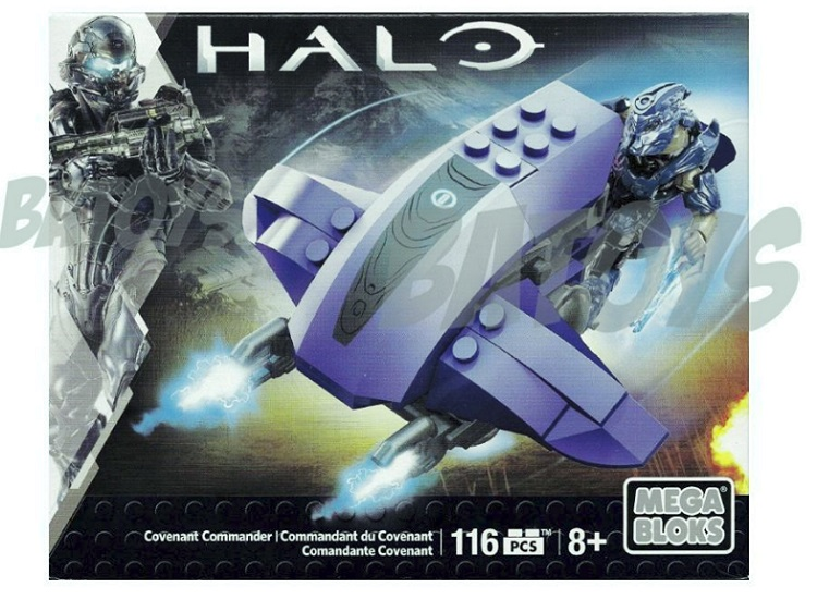 Halo Mega Bloks 2015 Covenant Commander [Jul 'Mdama & Ghost] officially licensed Mega Bloks Halo product at B.A. Toys.