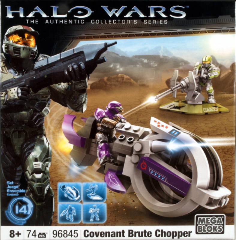 Halo Mega Bloks Covenant Brute Chopper officially licensed Halo Mega Bloks product at B.A. Toys.