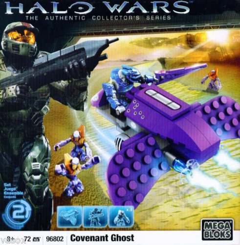 Halo Mega Bloks Covenant Ghost officially licensed Halo Mega Bloks product at B.A. Toys.