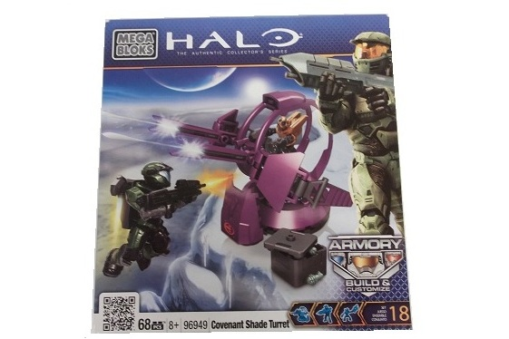 Halo Mega Bloks Covenant Shade Turret officially licensed Halo Mega Bloks product at B.A. Toys.