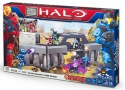 Halo Mega Bloks Exclusive Versus: Assault On High Ground officially licensed Halo Mega Bloks Exclusive product at B.A. Toys.