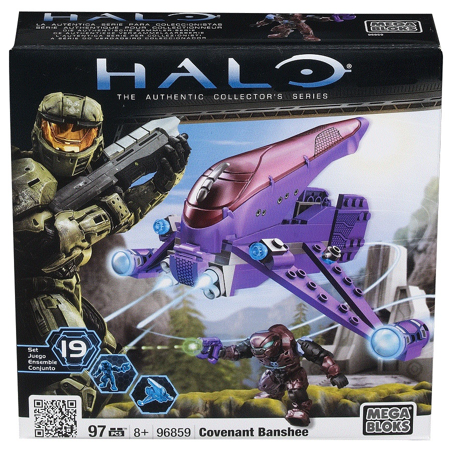 Halo Mega Bloks Covenant Banshee officially licensed Halo Mega Bloks product at B.A. Toys.